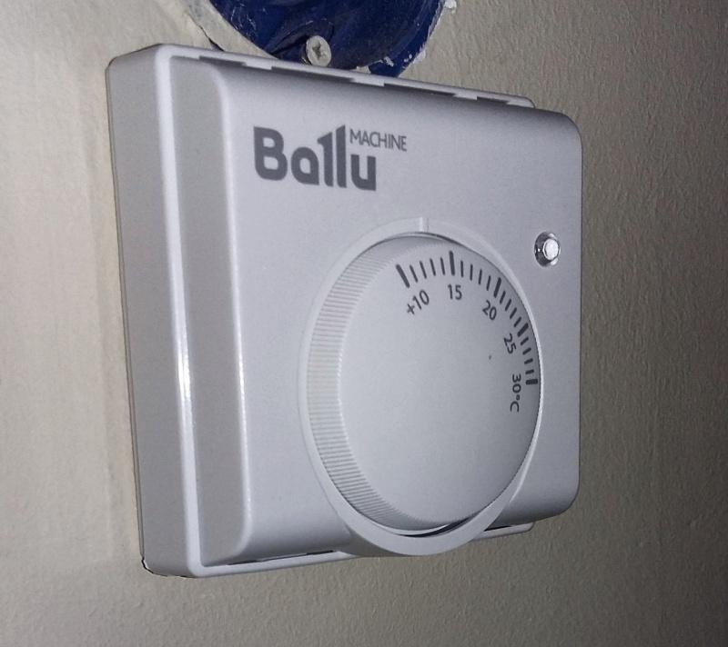 Термостат для обогревателя компании Дома Теплее